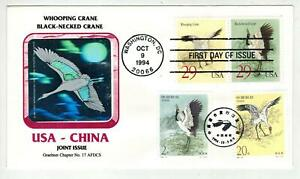 USA CHINA JOINT ISSUE FDC + HOLOGRAM CACHET! Whooping + Black Necked Cranes