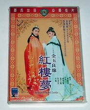 """Brigitte Lin """"The Dream Of The Red Chamber"""" Sylvia Chang HK IVL 1977 OOP DVD"""