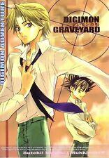 "DIGIMON Adventure YAOI Doujinshi "" DIGIMON GRAVEYARD "" Takeru Daisuke Ken"
