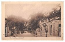 Egypt Collectable Postcards