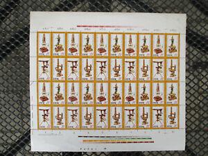 DDR Zusammendruckbogen Nr. 2534 - 2537 postfrisch, Randmängel