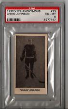 1933 V129 Anonymous Ching Johnson #33 PSA 6 HS91