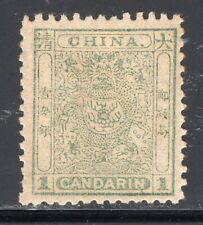 China 1888 Dragon 1 Candarin Mint OG #13