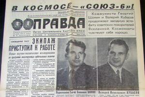 1969 Oct 12, SOYUZ-6 MISSION, COSMONAUTS SHONIN & KUBASOV, RUSSIAN NEWSPAPER
