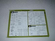 TOYOTA LAND CRUISER DIESEL SERVICE DATA SHEET. JAN 2004.