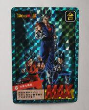 Carte Dragon Ball Z Special Vegetto Fusion Émeraude