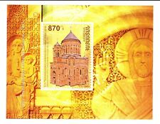 Armenia New Churches Holy Transfiguration Cathedral in Moscow Souvenir Sheet MNH