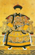 Framed Print - The Yellow Emperor of China Huang Di 2598BC (Mythical Picture)