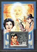 Guyuana, 1993 Silver Airmail Stamp 'Cinema of the 50s' (Mnh) #2901