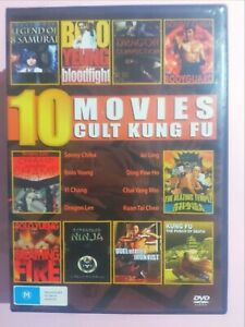 10 Cult Kung Fu Movies ( 4 DVD Set ) FREE Next Day Post from NSW