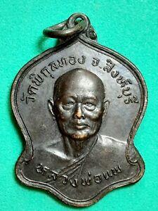 Thai Amulet-Phra LP Pair-PikulThong Wat-Memorial of library building-1990-T 41