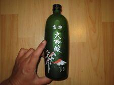 Sake aus Japan (ca. 1995!), 720 ml