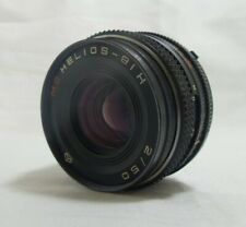 MC Helios 81H 81 H 2/50 Russian lens for Kiev 18 19 Nikon SLR camera mount 8691