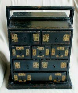 ANTIQUE CHINESE WOOD WEDDING BASKET BOX 8 DRAWER