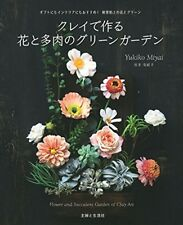 Flower and Succulent Garden of Clay Art /Japanese Handmade Craft Book Brand New!