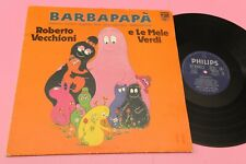 ROBERTO VECCHIONI E LE MELE VERDI LP BARBAPAPA ORIGINALE 1975 MINT !!!!!!!!!!!!!
