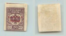 Latvia  1919, 20k  mint imperf, Freedom. rta2433