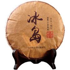 2002 Lceland Pu'er Tea Ancient Pure Material Tea Cake Waxy Fragrant 357g