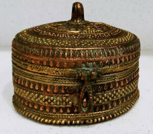 "John Richard Decorative Lidded Round Metal Box 10"" x 9"" x 7.25"" Made In India"