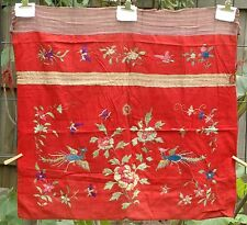 "Antique Chinese Embroidery / Embroidered Fabric Textile Panel 33"" x 30"""