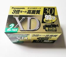 Panasonic S-VHS XD Video Tape - 2 Pack/Factory Sealed
