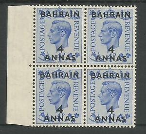 BAHRAIN SG76 THE 1950-5 GVI 4as on 4d LIGHT ULTRAMARINE  MNH BLOCK OF 4 (1 is mm