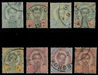 1887-91 Siam King Chulalongkorn Second Issue Complete Set Used Sc#11-18 VFU/FU