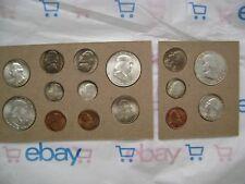 US 1951 PDS 15 Coins Tone FB Steps?