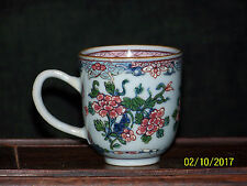 Chinese Qing Dy Qianlong Reign c1700's Famille Rose Period Tea Cup
