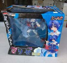 Shuraki Trinity Box 05 Rize 1/8 PVC Figure NEW Good Smile Company *Box Damaged*