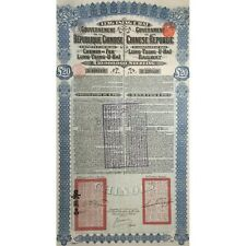 "China , ""Super Petchili"" – 1913  Chinese Republic £20   Lung-Tsing-U-Haï Railway"