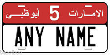 Abu Dhabi One Any Name Number Text Novelty Auto License Plate