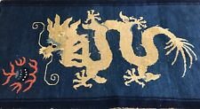 AN ANTIQUE SINGLE DRAGON 🐉 CHINESE RUG COLLECTOR ITEM