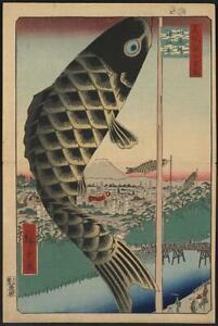 Suidobashi surugadai,Hiroshige Ando,Photo of Ukiyo-e,Japan,Fish,Paper Carp 1859