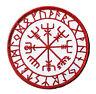 Ecusson patche Vegvisir symbole Viking patch Vikings brodé thermocollant