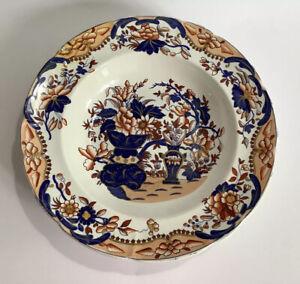 "Antique Early 19th Century Copeland & Garrett Late Spode 10"" Bowl"