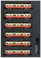 New N Gauge 4619 Hanshin 2000 Series 2201 Organization Appeared During The 6-Car