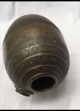 Water Pipe Persian Gajar Period Over 100 Years Old Brass & Copper Hammered poem