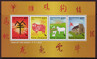 NEW ZEALAND 2015 YEAR OF THE SHEEP MINIATURE SHEET UNMOUNTED MINT