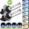 2pc Coppia lampade di Ricambio kit Xenon Xeno Fari bulbi H7 35W 55W BASE METALLO