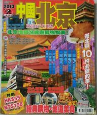 Beijing, China  Travel Guide Book (Used)