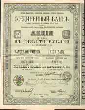 BANQUE DE L'UNION 1914 (RUSSIE)  (D)