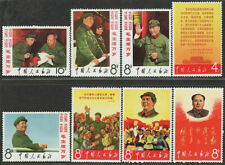 China Stamp 1967 W2 Long Live Chairman Mao full set of  Stamps MNH