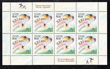 Russia 2004 Mi#1181 Russia Germany Yuth Meeting minish. 8 stamps Cat.Eu9.00 MNH
