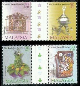 *FREE SHIP Cultural Instrument & Artifact Malaysia 2001 Art Heritage (stamp) MNH