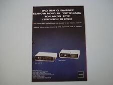 advertising Pubblicità 1973 GRUNDIG SONO CLOCK 20 e 30
