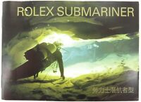 ROLEX SUBMARINER BOOKLET. VARIOUS YEARS & COUNTRIES AVAILABLE