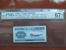 China1953 P#861a, 5 2 Fen    PMG 67  Superb  GEM  UNC