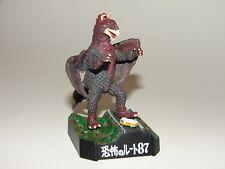 Hydra Figure from Ultraman Diorama Set! Godzilla Gamera
