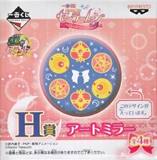 Sailor Moon - Ichiban Kuji H Prize - Art Mirror - Transformation Brooch Design